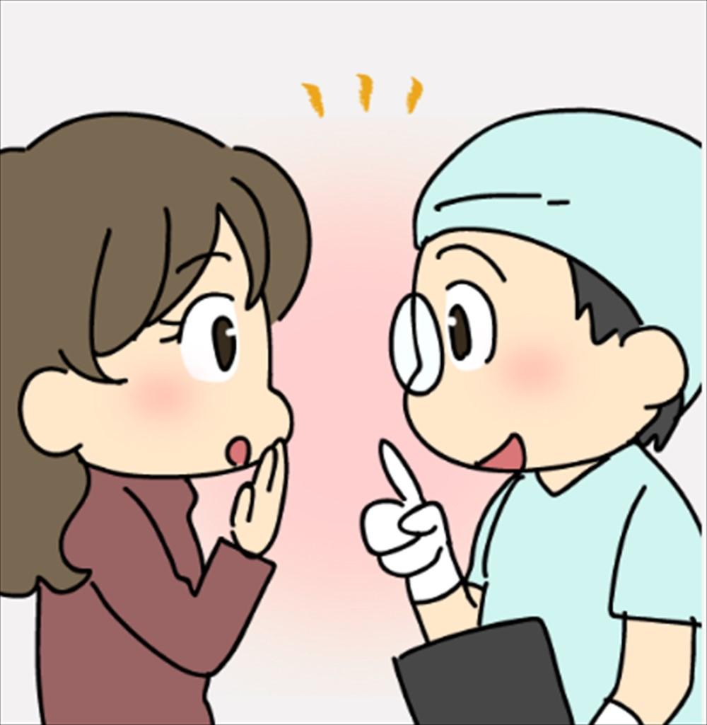 歯医者さんが教える良い歯医者って?①