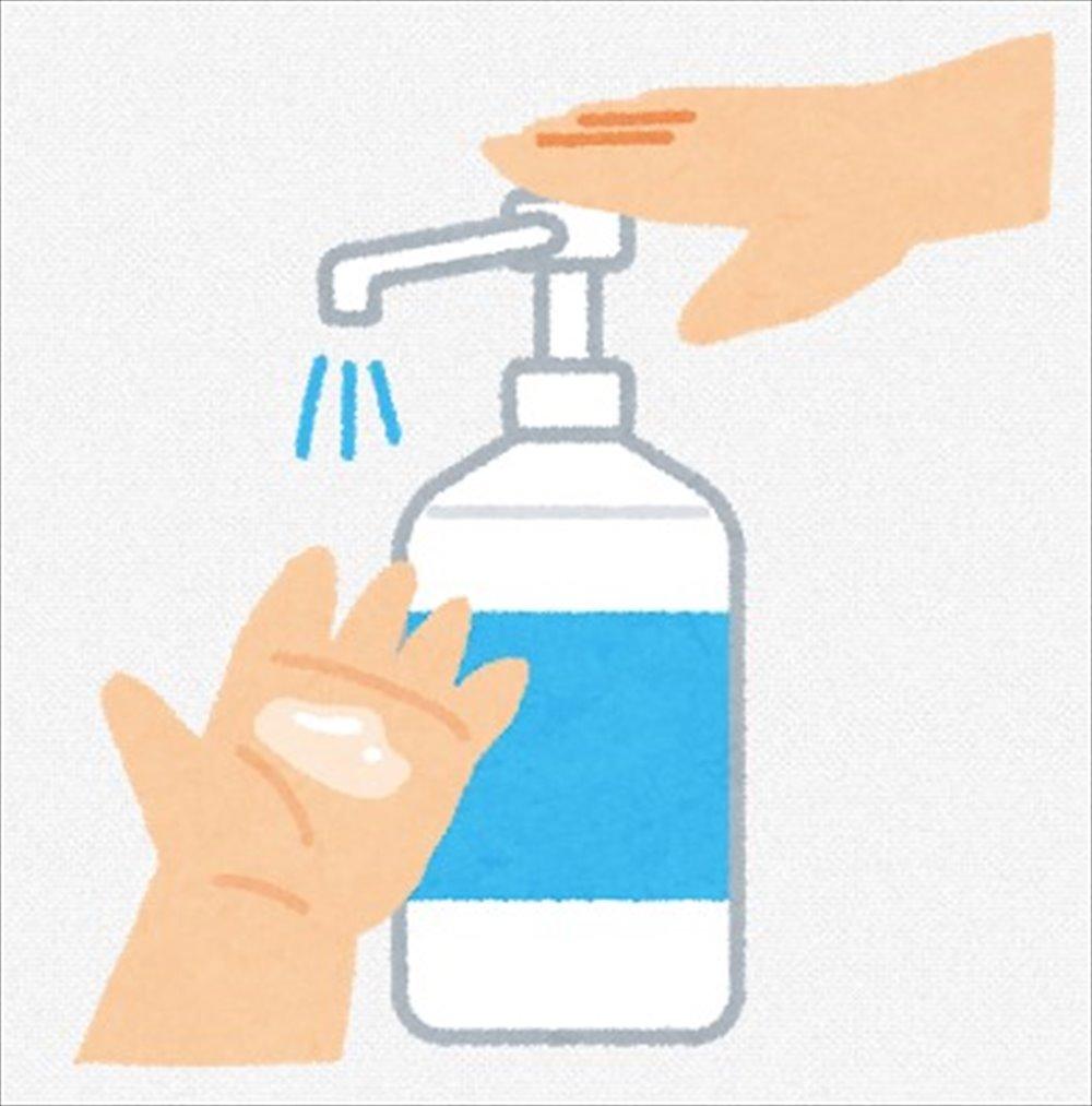 歯科でよく使われる次亜塩素酸ってどうなの?②
