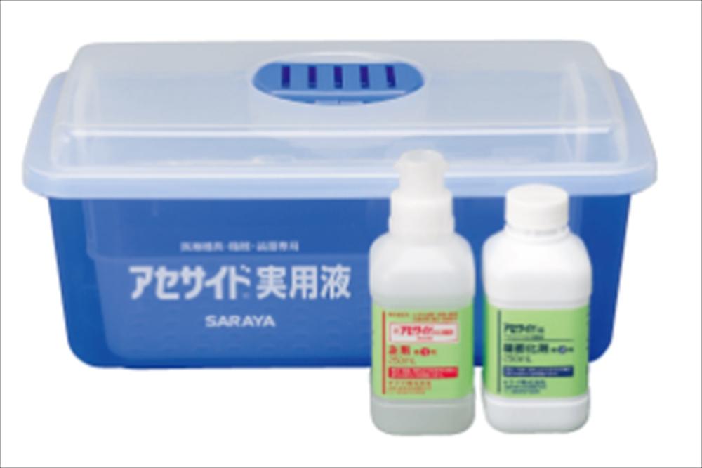 歯科における正しい新型コロナウイルス感染対策④