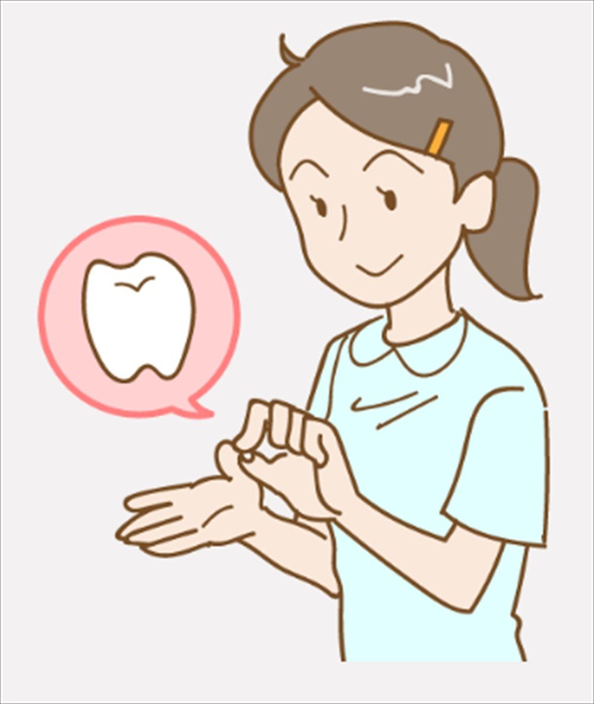 歯医者さんが教える!自由診療における材質の違いと選択基準